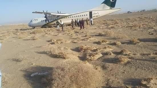 AP-BKY narrowly survived in this accident at Panjgur airport.