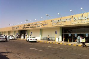 Prince Nayef bin Abdulaziz International Airport