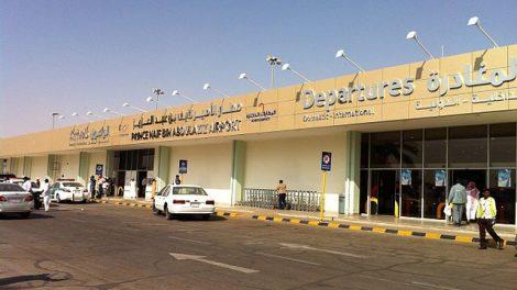 Prince Nayef bin Abdulaziz International Airport