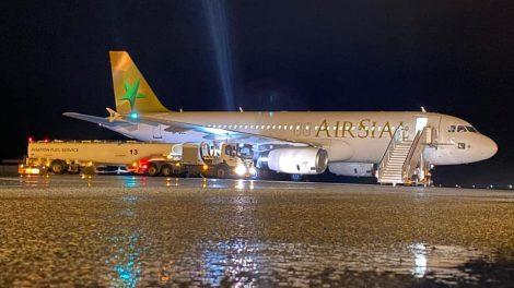 Air Sial Airbus A320 AP-BOC